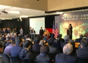 Taiwan President giving speech to silicon valley audience.